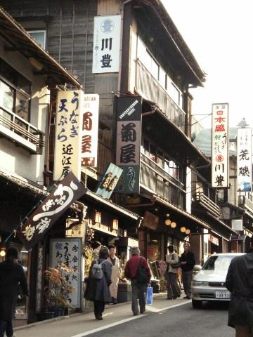 成田山の参道