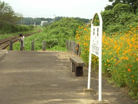 鹿島鉄道浜駅