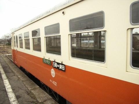 鹿島鉄道キハ432の側面