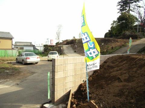 我孫子の土地が売りに出された故・井手口氏の大邸宅