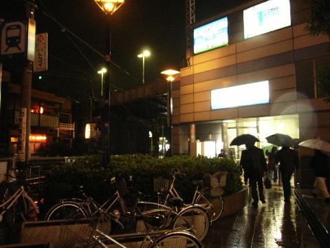 京成電鉄町屋駅