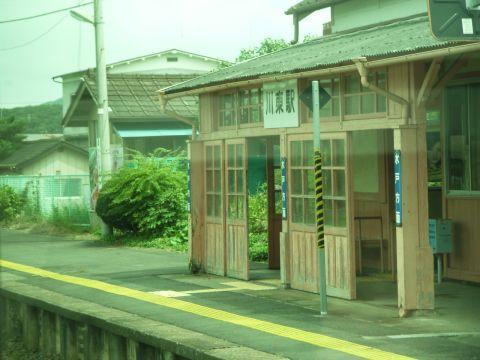水郡線川東駅