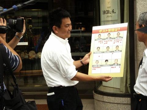 銀座での次期首相の街頭インタビュー
