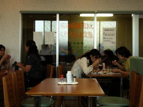 JA茨城みなみ直営の取手協同病院一階の食堂