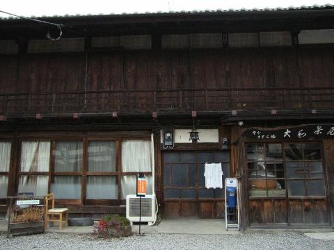 甘楽町小幡のそば屋「大和茶屋」