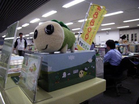 荻窪の福祉事務所の受付にあった新しい杉並区のマスコットキャラクター「なみすけ」のぬいぐるみ