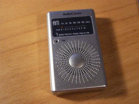 AudioComn(オーム電機)の携帯ラジオ