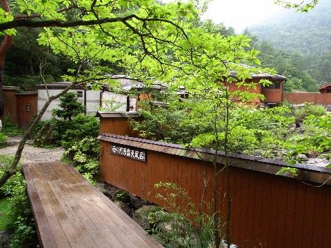 草津温泉 西の河原露天風呂