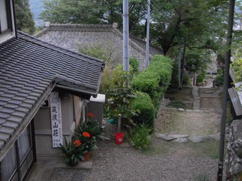 筑波山荘ユースホステル