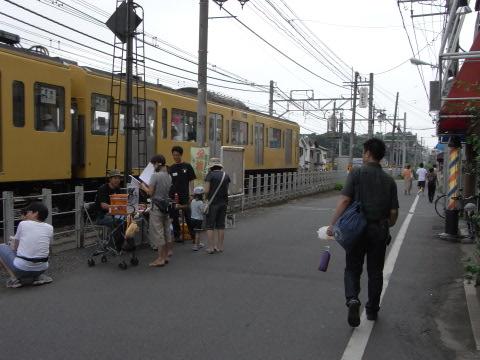 『めぞん一刻』 時計坂駅面影巡りスタンプラリー