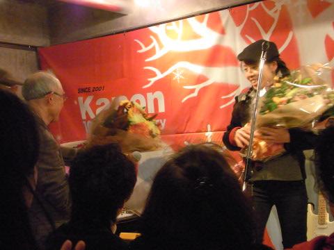 Cafe Kanon 十周年記念コンサート