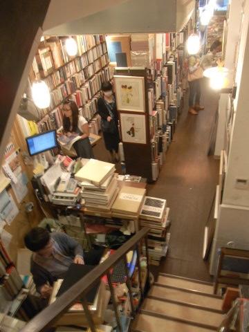 写真集を買いに神保町の古書店「夏目書房」へ