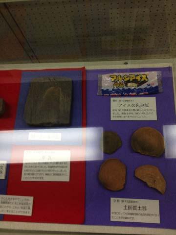 石岡市民俗資料館に展示されている発掘されたアイスの袋