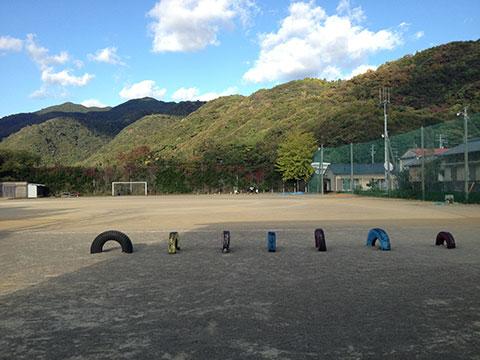 吉良川小学校