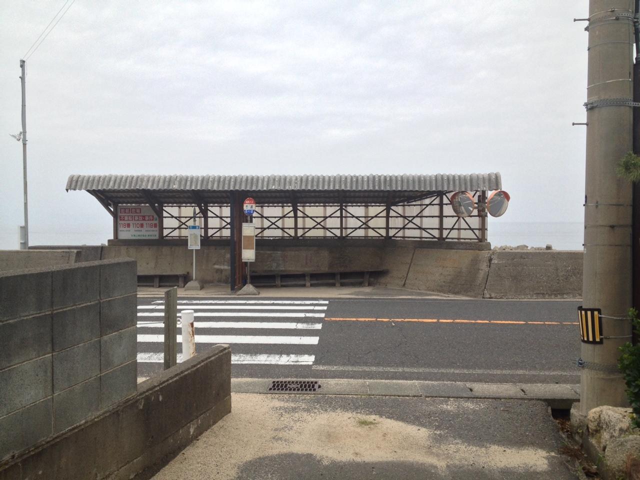 竹波の集落のバス停