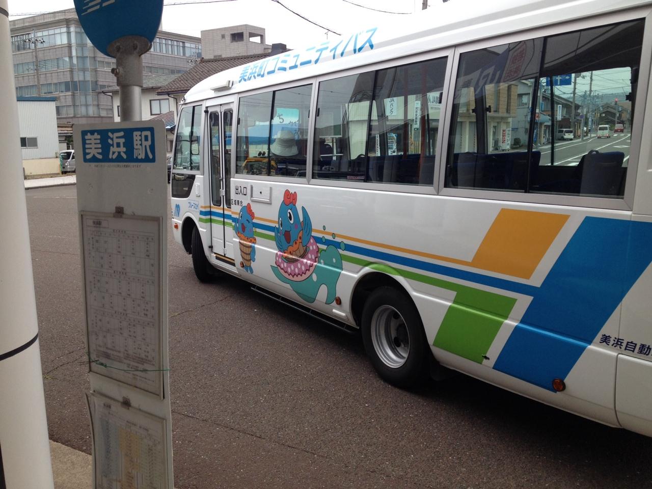 へしこちゃんを描いた美浜町コミュニティバス