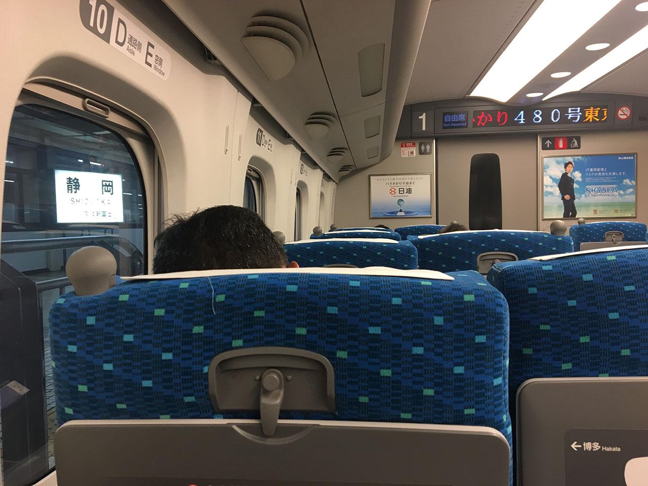 """""""静岡駅新幹線ホームの大きな駅名板"""""""